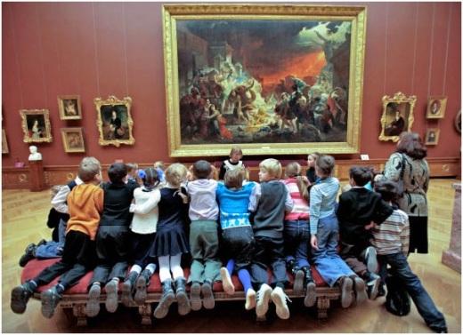 музей для детей