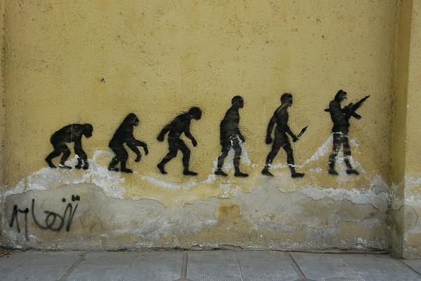 Альтернативная эволюция человека