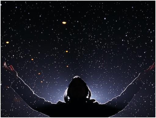 Звёздное небо над нами